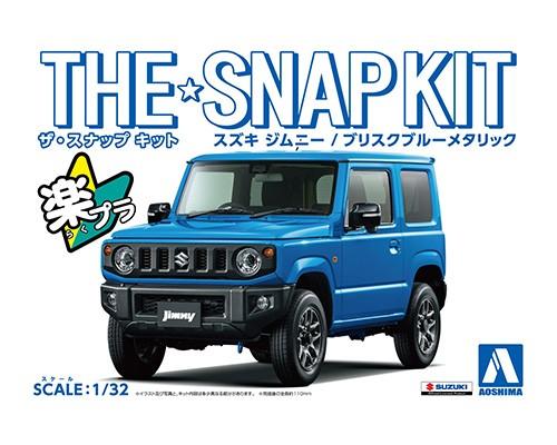 Aoshima 1/32 SUZUKI Jimny (Brisk Blue Metallic)