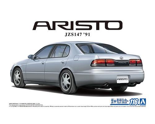 Aoshima 1/24 TOYOTA JZS147 ARISTO 3.0V/Q '91