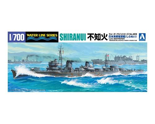 Aoshima 1/700 I.J.N. DESTROYER SHIRANUI