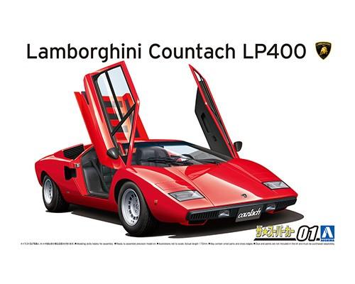 Aoshima 1/24 '74 LAMBORGHINI Countach LP400