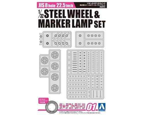 Aoshima 1/32 JIS8 hole 22.5inch STEEL WHEEL&MARKER LAMP SET