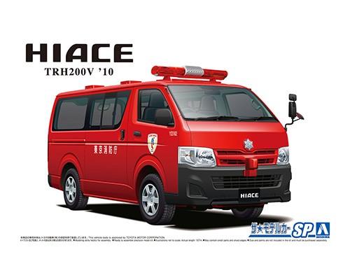 Aoshima 1/24 Toyota TRH200V Hiace 10