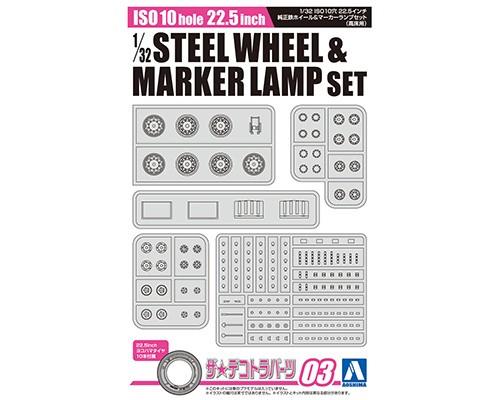 Aoshima 1/32 ISO10 hole 22.5inch STEEL WHEEL&MARKER LAMP SET