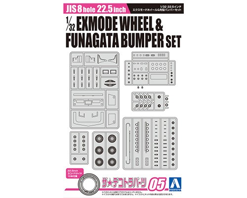 Aoshima 1/32 22.5 Inch Exmode Aluminum Wheel And Boad-Type Bumper