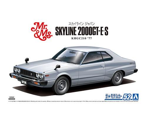 Aoshima 1/24 NISSAN KHGC210 SKYLINE HT2000GT-ES '77
