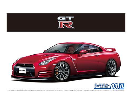 Aoshima 1/24 NISSAN R35 GT-R PURE EDITION '14