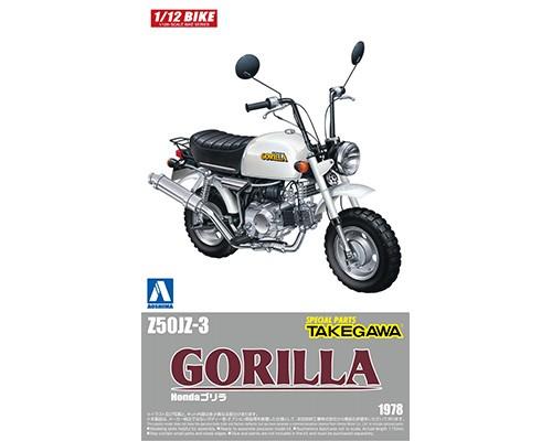 Aoshima 1/12 Honda Gorilla Custom Takegawa Ver.1 Motorcycle