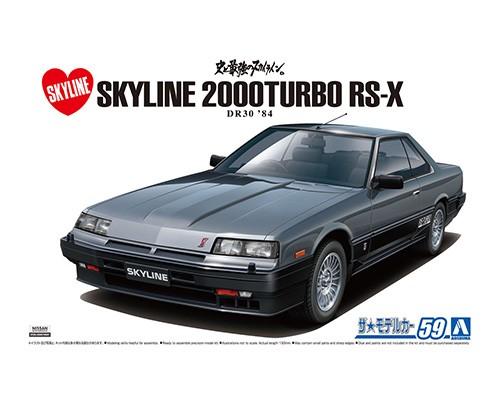 Aoshima 1/24 NISSAN DR30 SKYLINE HT2000TURBO INTERCOOLER RS_X '84