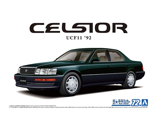 Aoshima 1/24 TOYOTA UCF11 CELSIOR 4.0 C-type F-package '92