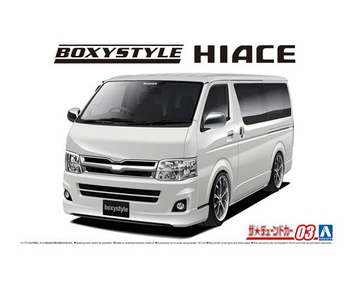 Aoshima 1/24 boxystyle TRH200V HIACE SUPER GL '10 _TOYOTA_