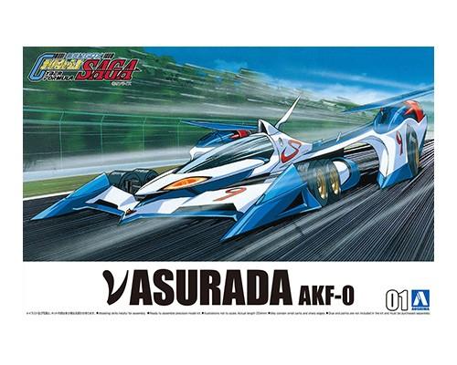 Aoshima 1/24 ASURADA AKF-0