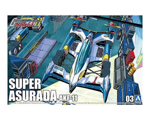 Aoshima 1/24 SUPER ASURADA AKF-11