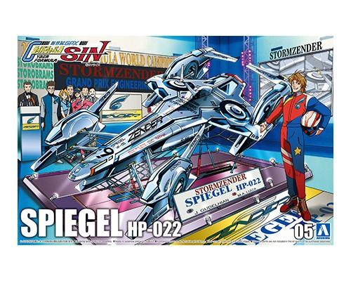 Aoshima 1/24 Spiegel HP-022, Race Car