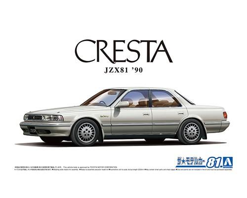 Aoshima 1/24 TOYOTA JZX81 CRESTA 2.5Super Lucent G '90