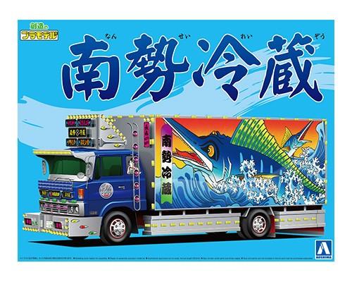 Aoshima 1/32 Nansei Special Liner Truck