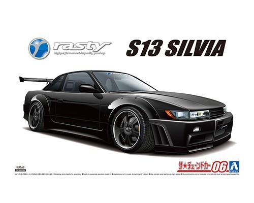 Aoshima 1/24 RASTY PS13 SILVIA '91 (NISSAN)