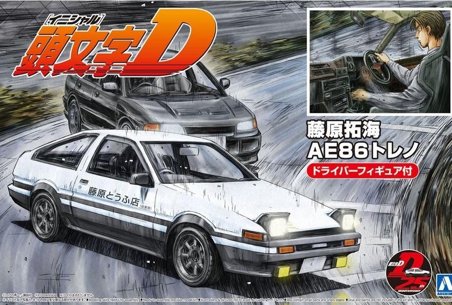 Aoshima 1/24 FUJIWARA TAKUMI AE86 TRUENO (PROJECT-D Ver) with Figure