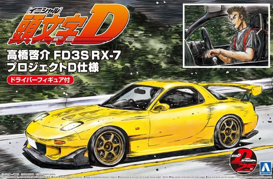 Aoshima 1/24 TAKAHASHI KEISUKE FD3S RX-7 PROJECT D Ver. with Figure