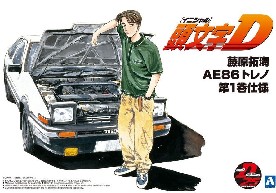 Aoshima 1/24 TAKUMI FUJIWARA 86 TRUENO COMICS VOL.1 VER.(TOYOTA)