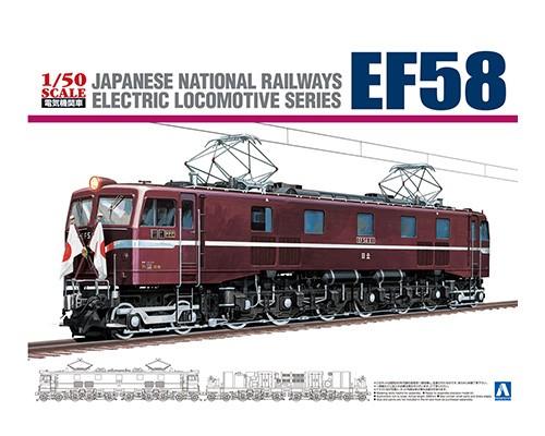 Aoshima 1/50 Electric Locomotive EF58 Royal Engine