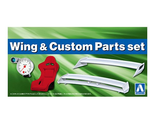 Aoshima 1/24 WING & Custom Parts Set - Rear wings, Bucket seats and Large Tachometer