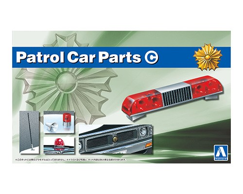 Aoshima 1/24 Light Bar The Tuned Parts Series Patrol Car Parts C