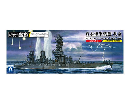 Aoshima 1/700 JAPANESE BATTLESHIP FUSO 1944?