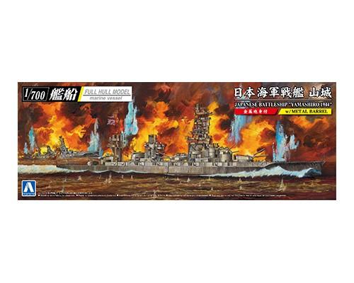 Aoshima 1/700 JAPANESE BATTLESHIP Yamashiro 1944 SD