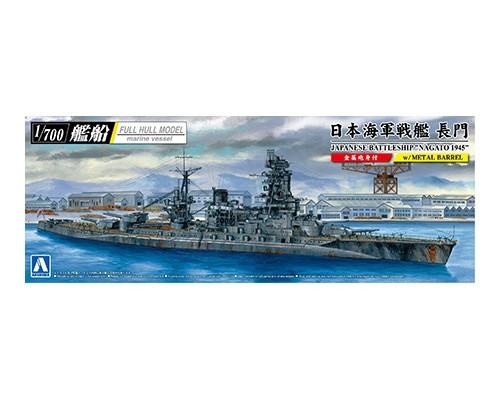 Aoshima 1/700 JAPANESE BATTLESHIP NAGATO 1945 SD