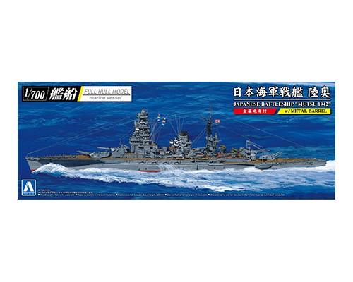 Aoshima 1/700 JAPANESE BATTLE SHIP MUTSU1942