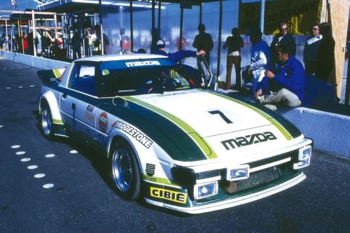 Aoshima  1/24 MAZDA SA22C RX-7 Daytona 79