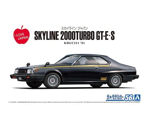 Aoshima 1/24 Nissan KHGC211 Skyline HT2000Turbo GT-E S 81
