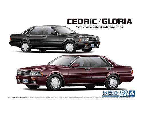 Aoshima 1/24 Nissan Y31 Cedric/Gloria V20 Twincam Turbo Granturismo SV 87
