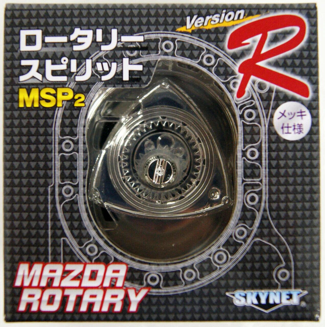Aoshima 1/5 ROTARY ENGINE MSP2 (MAZDA)