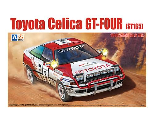 Aoshima Beemax 1/24 TOYOTA CELICA GT-FOUR(ST165) 1990 SAFARI RALLY WINNER