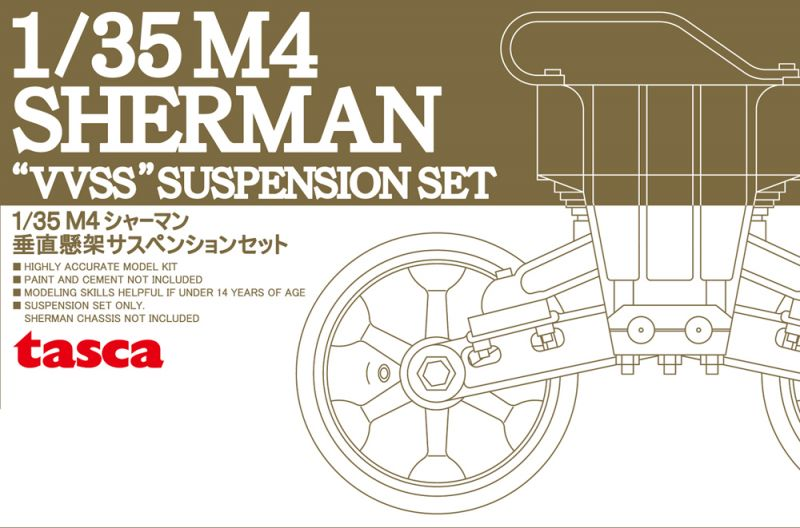 "Asuka 1/35 M4 Sherman ""VVSS"" suspension set A (Early)"