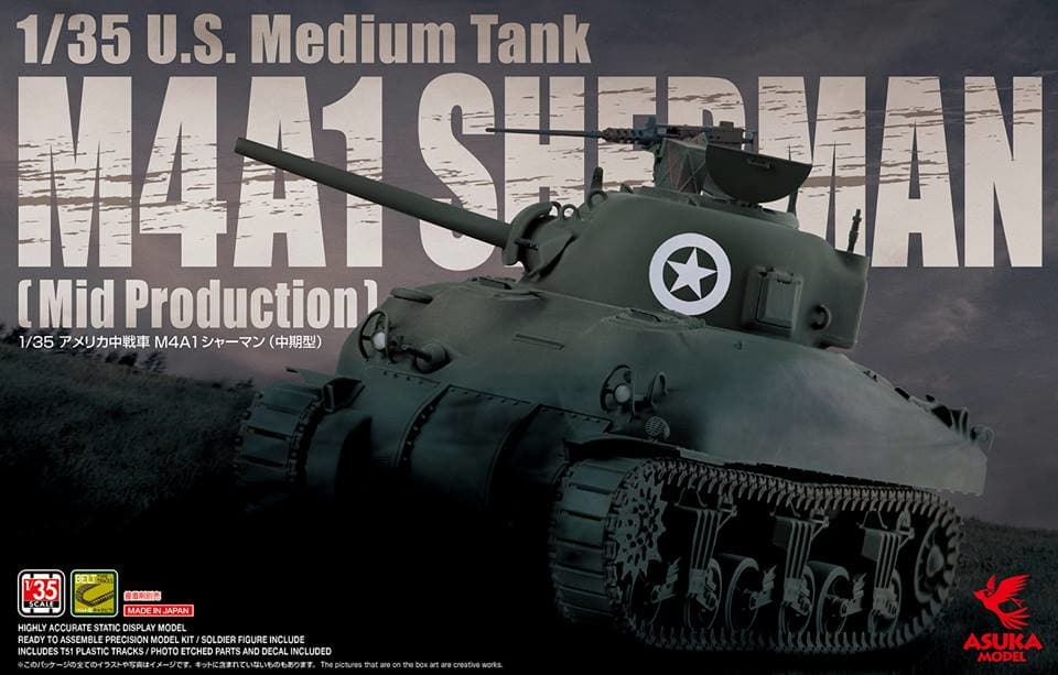 Asuka 1/35 U.S. Medium Tank M4A1 Sherman (Mid Production)