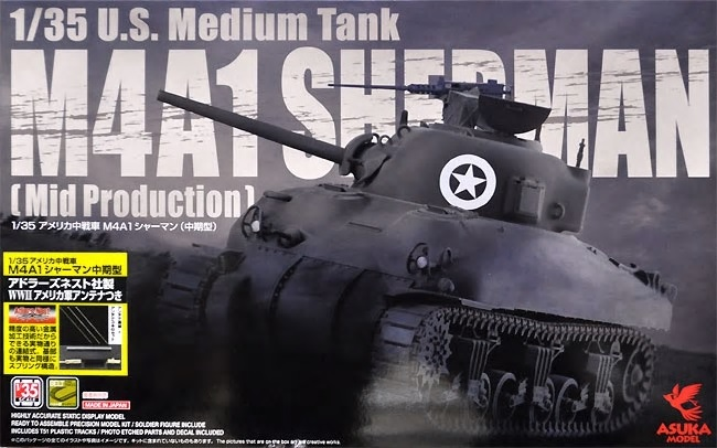 Asuka 1/35 M4A1 Sherman (Mid Production) w/WWII US Army Antenna