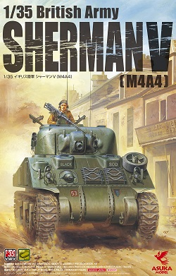 Asuka 1/35 British Army Sherman 5 (M4A4)