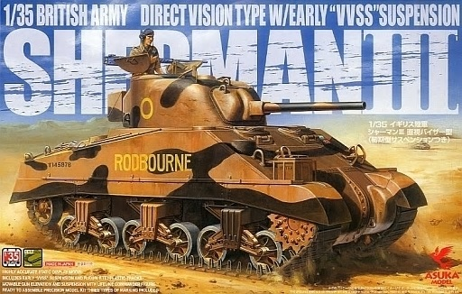 Asuka 1/35 British Army Sherman 3 Direct Vision Type (with Early VVSS Suspension)