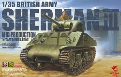 Asuka 1/35 British Army Sherman 3 Mid Production (with Cast Driver's Hood)