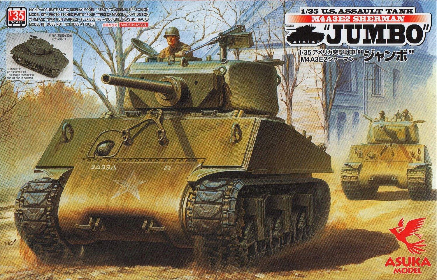 Asuka 1/35 M4A3E2 Sherman Jumbo
