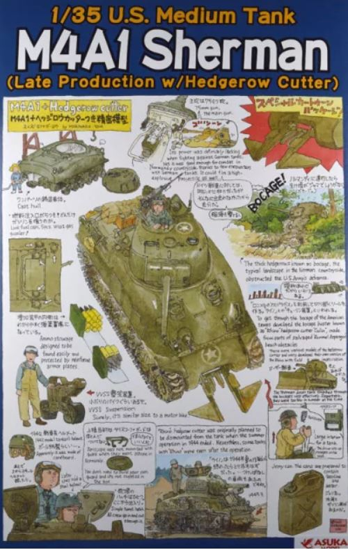 Asuka 1/35 U.S. Medium Tank M4A1 Sherman (Late Production w/ Hedgerow Cutter)