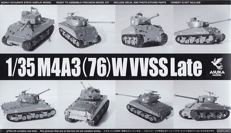 Asuka 1/35 M4A3(76)W VVSS Late