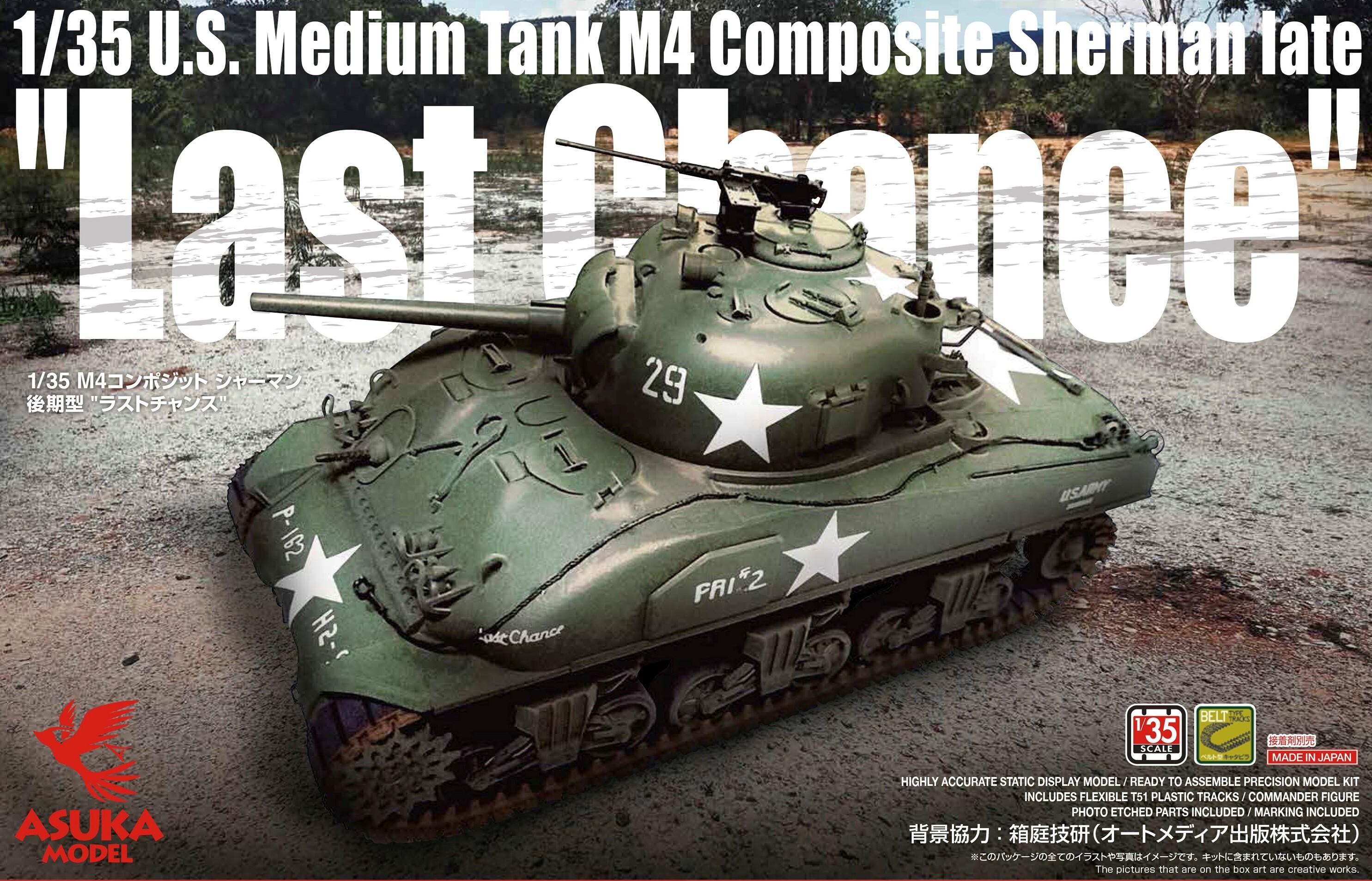 "Asuka 1/35 U.S. Medium Tank M4 Composite Sherman late ""Last Chance"""