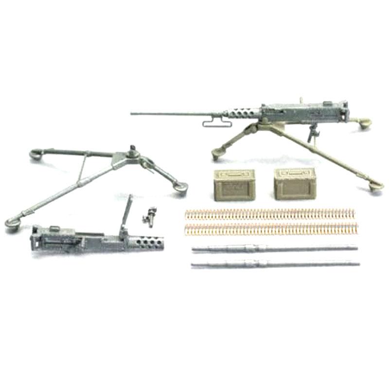 Asuka M2 .50 Machine Gun with tripod
