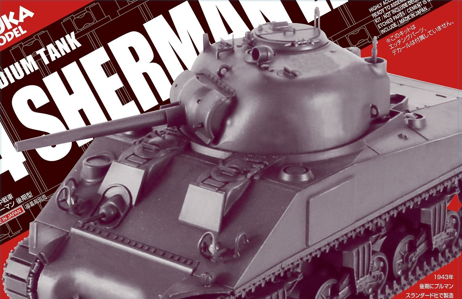 Asuka 1/35 U.S. Medium Tank M4 Sherman Late