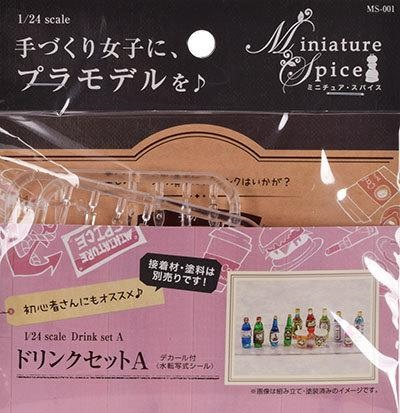 Asuka Miniature Spice 1/24 Diorama Alcoholic Drinks Set A with Decals