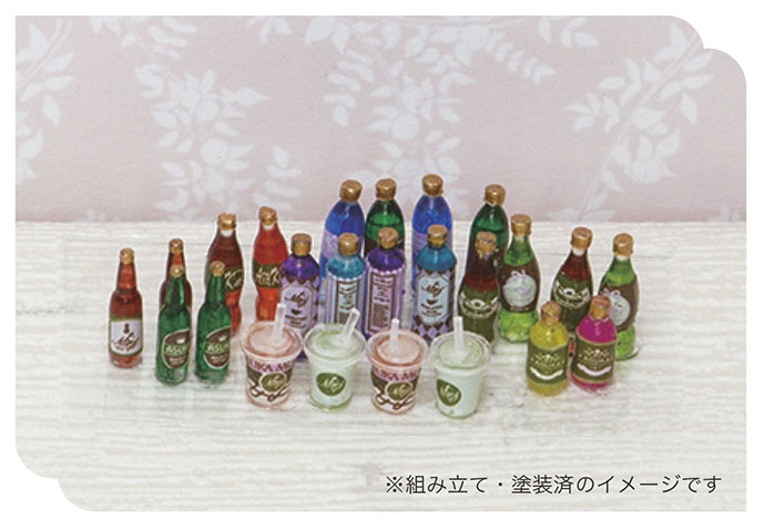 Asuka 1/24 Drink Set A with Decals