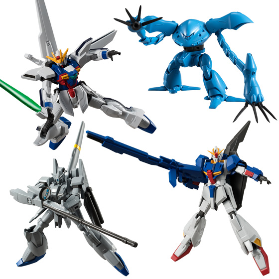 "Bandai Gundam Universal Unit Vol. 2 ""Mobile Suit Gundam"" (Box/10), Bandai GUU"